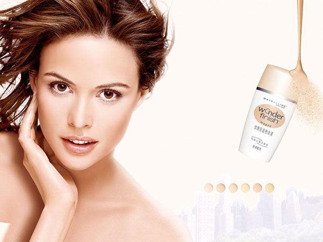 化妆品抗生素服务